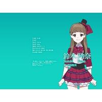 Profile Picture for Reina Suzuki