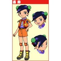Image of Rin Haruka