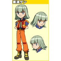 Биджукудо смотреть онлайн фото 600-215