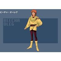 Image of Beecha Oleg
