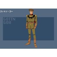 Image of Gottn Goh