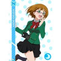 Profile Picture for Akemi Kikuchi