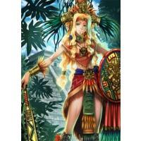Image of Quetzalcoatl