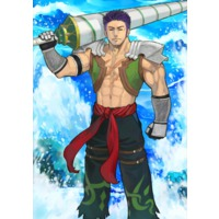 Image of Fergus mac Roich