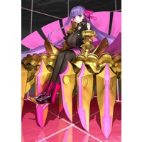 Image of Passionlip