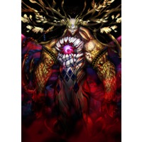 Image of Goetia (King of Demon Gods)