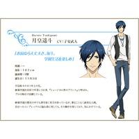 Image of Haruto Tsukigami