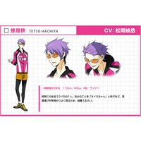 Image of Tetsu Hachiya