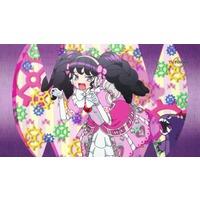 Image of Gaaruru