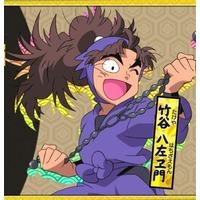 Image of Hachizaemon Takeya