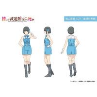 Profile Picture for Sorane Matsuyama