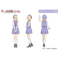 Profile Picture for Yumeri Mizumori