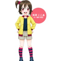 Image of Yazawa Cocoa