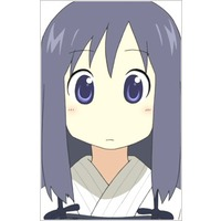 Image of Yoshino Naganohara