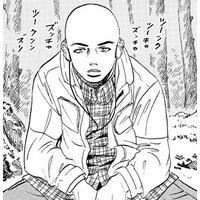 Kuro Karatsu
