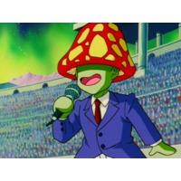 Image of Alien Announcer