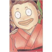 Image of Kyuu Oda