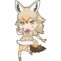 Profile Picture for African Golden Wolf