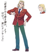 Image of Rokusuke Kouenji