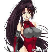 Mikage Azusa