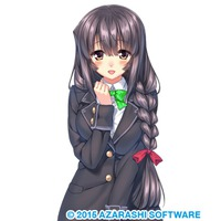 Image of Yuzuka Takayashiro