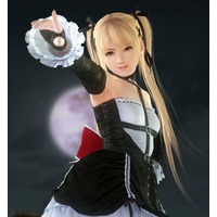 Image of Marie Rose