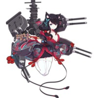 Image of Fusou
