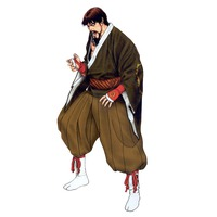 Saisyu Kusanagi