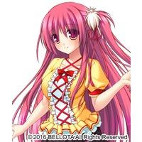 Image of Rin Kimishima