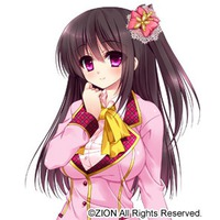 Image of Mihaya Tsukimori