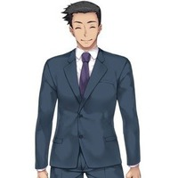 Image of Harada