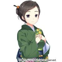 Profile Picture for Akiko Sugimoto