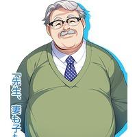 Image of Muraoka