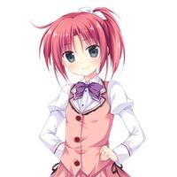Image of Rinka
