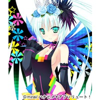 Image of Joou