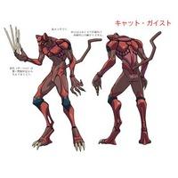 Image of Cat Geist