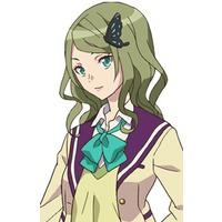 Erika Aoyama