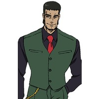 Image of Fujimaki