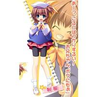 Image of Chidori Tokita