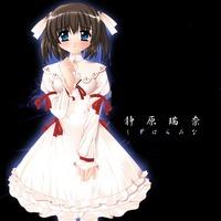 Image of Mina Shizuhara