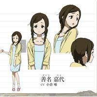 Image of Kayo Zenna
