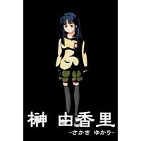 Image of Yukari Sakaki