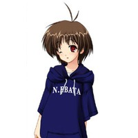 Natsuhi Ebata