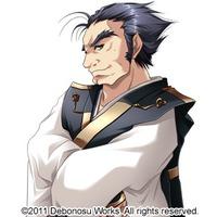 Image of Kidoumaru