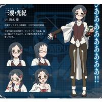 Image of Mitsuki Sanyou
