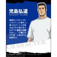 Image of Hiromichi Kojima
