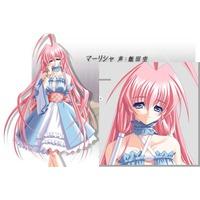 Profile Picture for Maricia