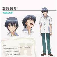 Image of Ryousuke Kaga