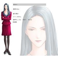 Image of Yukari