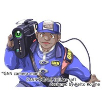 Image of GNN Camera Man